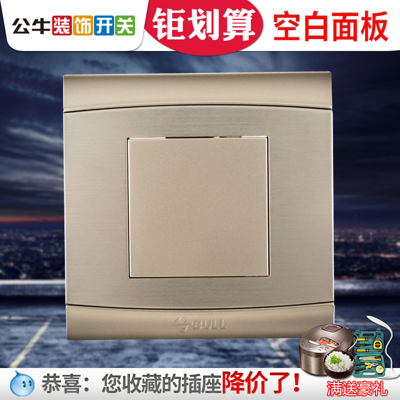 Bull Switch Socket 86 White Plate Cover Aluminum Magnesium Wire Drawn Metal Wall Power Supply Socket Baffle Blank Panel