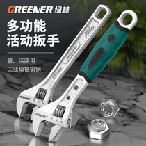 Green forest adjustable wrench universal tool Bathroom live mouth wrench multi-function German board large opening universal hand
