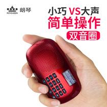 ROYQUEEN longchin X360 радио для пожилых людей мини-мини-стерео портативный зарядный плеер Walkman