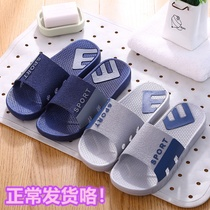 Summer slippers mens new home indoor bathroom non-slip cool drag male couple word drag thick bottom mens shoes home