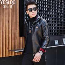 2019 новый Хайнинг натуральная кожа мужчины с капюшоном тонкий куртка мужская молодежь корейская версия красивый Локомотив кожаная куртка