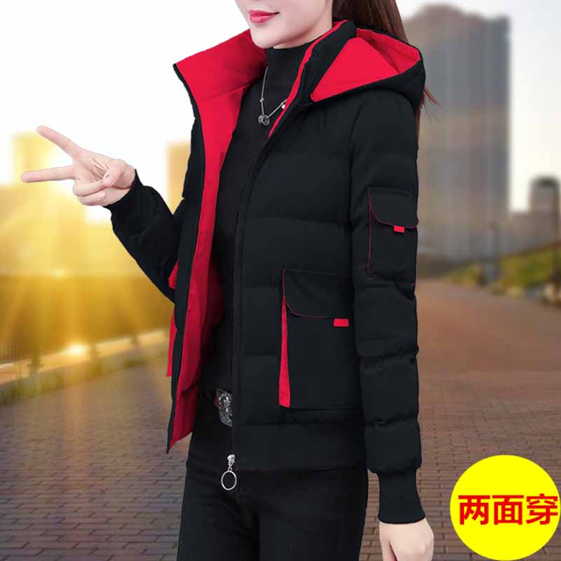 Cotton womens short cotton down cotton clothing on both sides of the winter 2020 new Korean version of loose large size coat