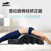 Joinfit Spine Correction Pilates Scoliosis Correction pilates Shoulder Neck Lean Back Open Back equipment
