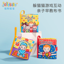 jollybaby Peekaboo cloth book early education baby three-dimensional tear can not bite 6 months baby paper toy