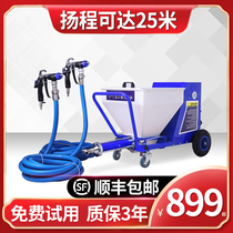 Real stone paint spraying machine All-in-one machine fireproof coating High-power exterior wall waterproof putty gypsum multi-functional automatic