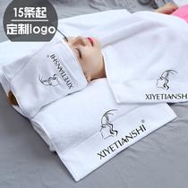 Beauty Salon Towel Custom logo embroidery Printing skin management dedicated to all pure cotton wholesale custom-made white turban