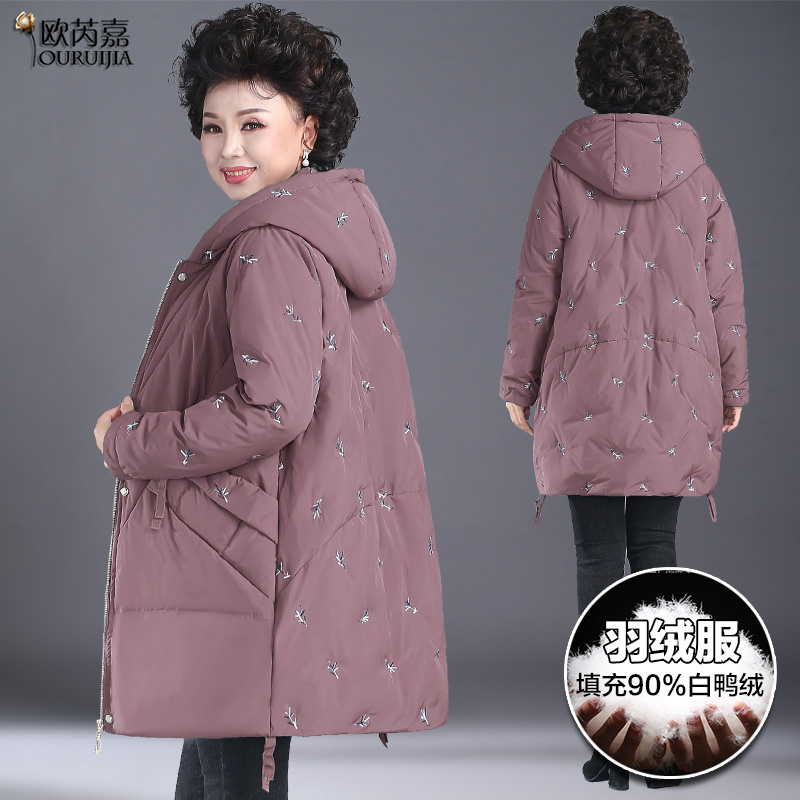 Middle-aged and elderly down jacket womens middle-length version 2020 new large size cotton wool middle-aged mother autumn and winter cotton coat
