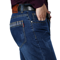 Mens Korean business casual straight leg relaxed stretch jeans