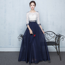 Autumn and winter banquet fashion Noble elegant birthday evening dress