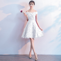 Summer Banquet Noble Elegance Party Student dress