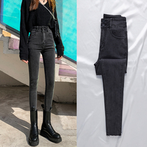 Spring and Autumn High-waisted Jeans Women 2021 New Autumn Smoke Gray Tight Small Feet Slim Slim High Slim Pants