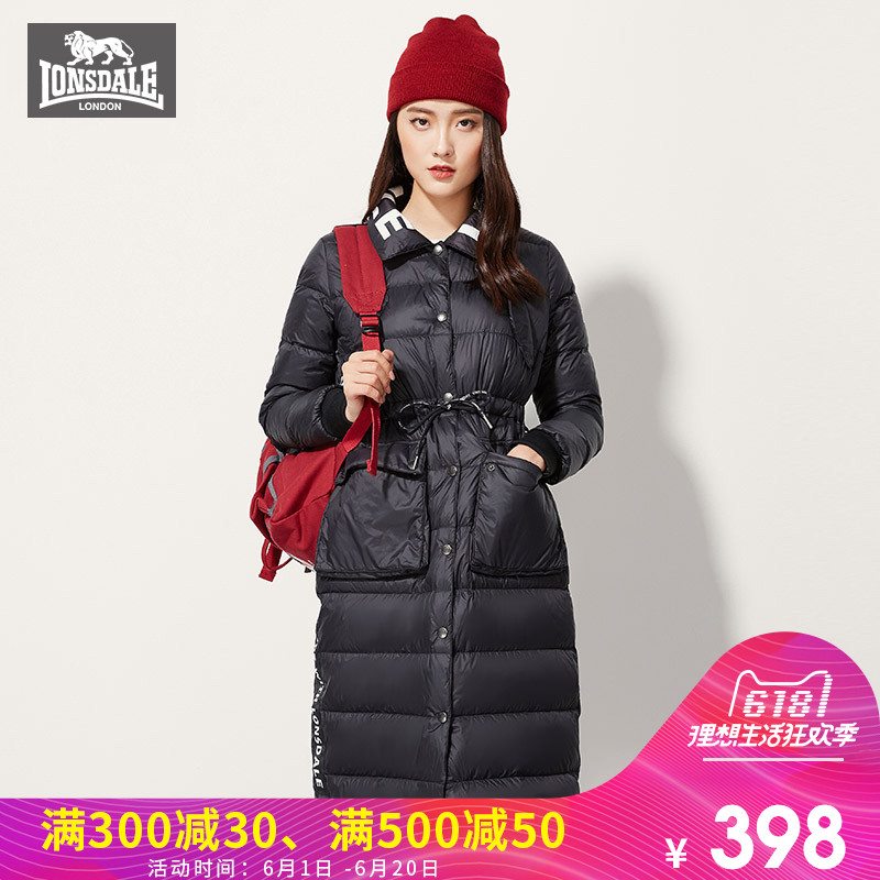 Long Lion Dell Light Down Dress Female Long-style Outdoor Heating Down Dress 23232321112 in Autumn and Winter