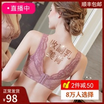Underwear women gathered sexy small bra on the side of the anti-sagging side close adjustment type receiving auxiliary breast no marks bra no steel ring
