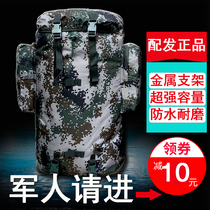 07 Camouflage Backpack Genuine distribution 01B cold zone with a large capacity shoulder tactical backpack Special Forces military bag