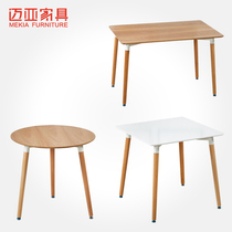 Meyer negotiation table square table round table reception negotiation meeting simple leisure table and chairs Eames small round table cafe