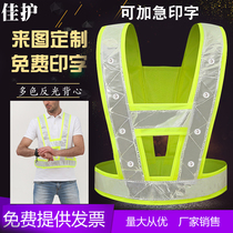 Construction of Reflective vest with V-type LED lamp and reflective waistcoat