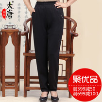 Autumn middle aged and old elastic waist and foot pants