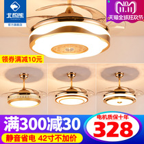 Invisible fan lamp ceiling fan lamp Home Living room restaurant simple modern with electric fan chandelier gold frequency conversion