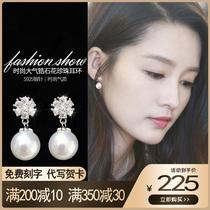 Pearl earrings Female sterling silver earrings Korean temperament simple and exquisite net red high-grade sense ear clip No pierced ear ornament pendant