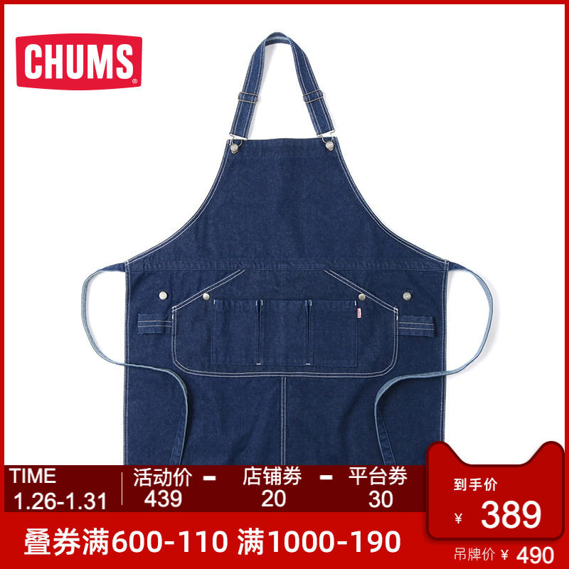 CHUMS Contact Bird Japanese trend outdoor 20 autumn and winter new mens and womens cotton apron CH09-1191