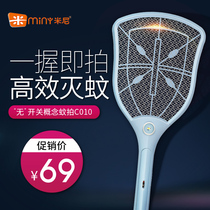 Mini Electric Mosquito Pat USB Rechargeable Home Genuine 18650 lithium battery powerful mosquito repellent Pat electric fly shoot mosquitoes