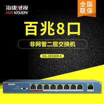 Haikang Visual DS-3E0309-E Non-Network Management Non-POE Layer 2 100 Mbp Network Switch