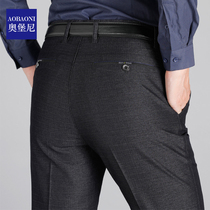 Winter Daddy men middle-aged middle-aged trousers