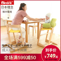 Faroro baby chair baby multifunctional dining table chair solid wood childrens home child baby chair