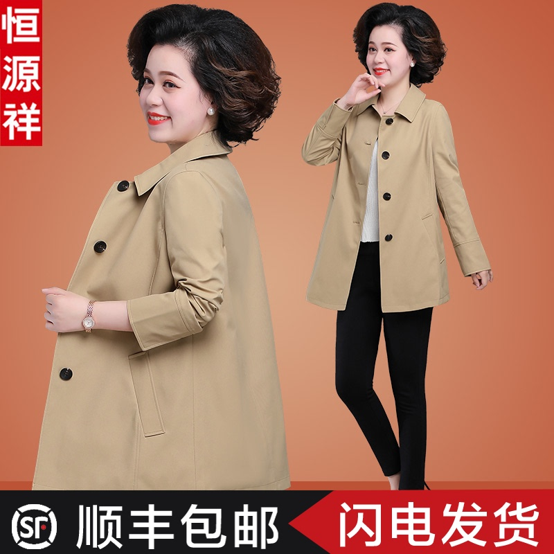 Hengyuan Xiang brand middle-aged mother spring coat fashion middle-aged spring and autumn top 2021 new trench coat womens clothing
