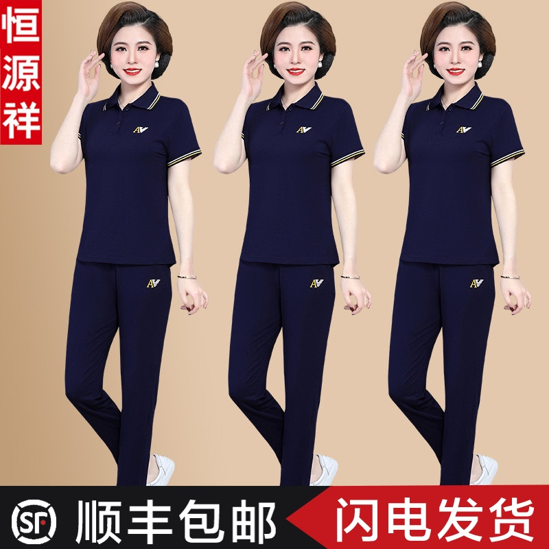 Hengyuan xiang middle-aged mother summer two-piece set of new middle-aged women fashion short-sleeved T-shirt leisure sports suit
