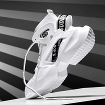 2020 spring new mens shoes Korean version of the trend wild sports socks high shoes AJ Air Force One basketball shoes
