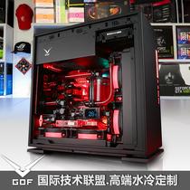 GOF custom i5 7500 GTX1050TI split welcome 301mini game Office Home host