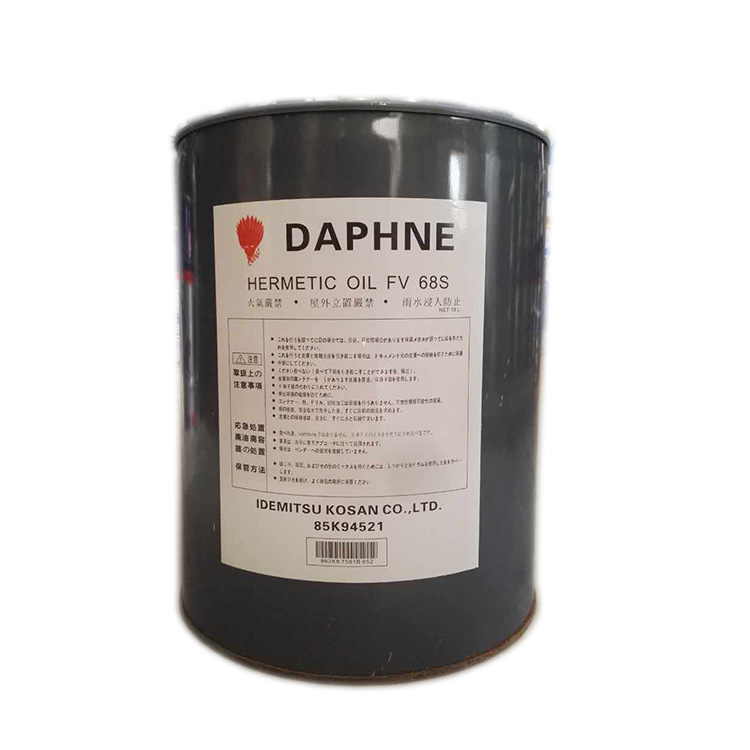 Japan out of the frozen oil FVC68D 32D 46D 32S compressor air conditioning refrigerator dajin special oil China
