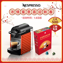 NESPRESSO Pixie fully automatic Italian home capsule coffee machine set with 100 new year capsules