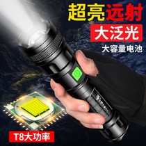 Ono man flashlight bright light can be charged ultra-bright small xenon lamp outdoor portable home mini led long-range lamp