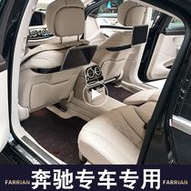 Mercedes e300l s400l s350l s320l s450l Maybach s480 gls gle car floor mat
