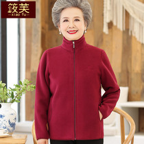 Middle-aged and elderly womens mother winter coat grandma autumn fleece old man fleece spring and autumn clothes coat