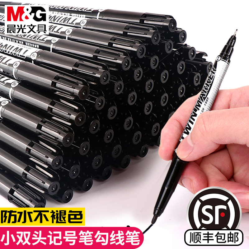 Morning light hook brush art dedicated two-headed small oil waterproof not color children painting students kindergarten with a marker pen color ultra-fine head up to the tick line black mark pen stroke painting