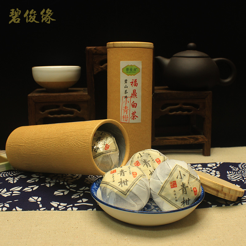 [The goods stop production and no stock]Chen Pi Fu Ding White Tea Gong Mei 2016 New Club Xiaoqing Orange Alpine Super Shou Mei 3 capsules old white tea