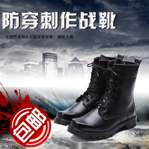 Autumn and winter 07 combat boots, security boots, site boots, air permeable cowhide wool desert mountaineering shoes