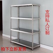 Stainless steel 4-layer shelf microwave oven 3 kitchen hotel storage rack Household balcony shelf thickened custom