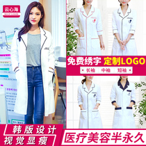 Korean version of white coat beauty salon work clothes women long sleeve doctor clothes summer thin short sleeve skin manager nurse clothes