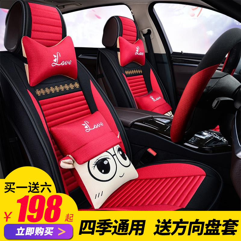 Cartoon Cartoon Cartoon Cartoon Cartoon Cartoon Cartoon Cartoon Seat Cushion for Car Seasons