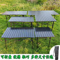 Aluminum alloy outdoor folding table Light Portable barbecue can lift the stall table small publicity car picnic tables and chairs