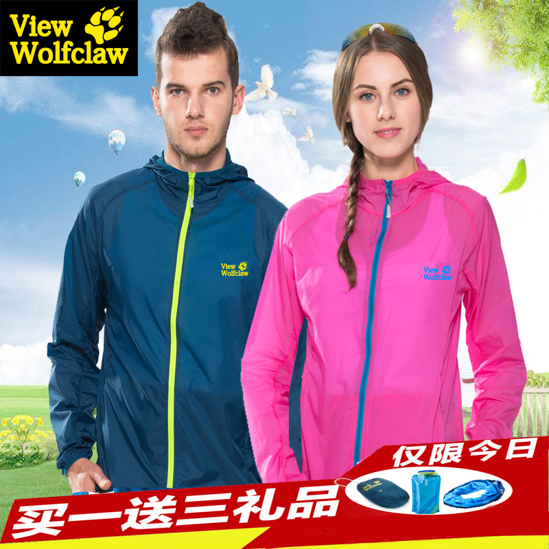 Outdoor vision wolf claw sunscreen for women, ultrathin breathable skin clothing for men and summer sunscreen for skin windbreaker