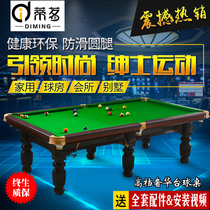 Tim Tea Billiards Table Standard Adult Home American Black 8 Billiards case Table Tennis table two in-a high-end billiard ball