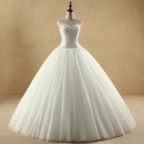 Dimension of the bride big size of the thin Korean winter wedding dress