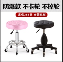 Beauty stool great work stool barber shop Chair hairdresser swivel lifting stool bar Stool makeup Salon sliding Wheelchair