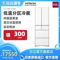 Hitachi Hitachi R-XG460JC Japon original importé verre en cristal multi-portes réfrigérateur de conservation de vide