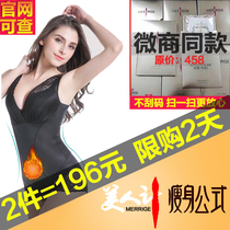 Notorious flagship store official website Silk ultra-thin open file lingerie